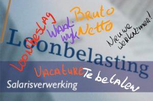 Junior Salarisadministrateur vacature Waalwijk Accountancy